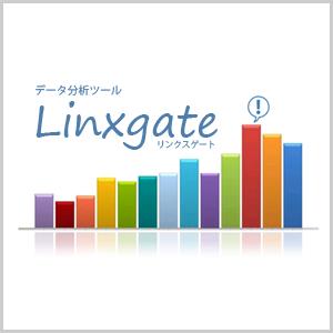 Linxgate