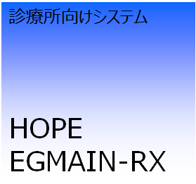HOPE EGMAIN-RX