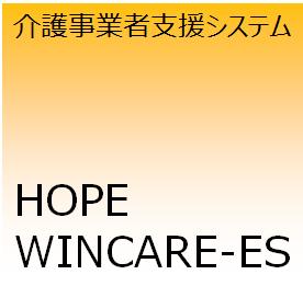 HOPE WINCARE-ES