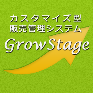 GrowStage