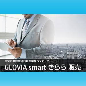 GLOVIA smart きらら 販売