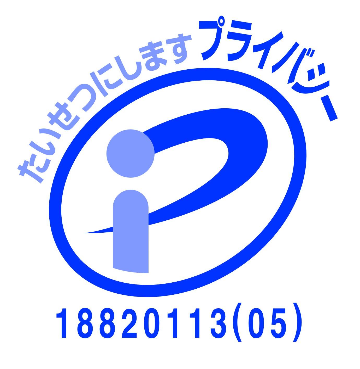 18820113_05_JP