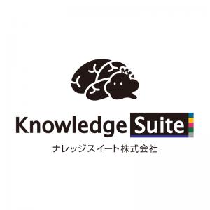 多くの企業が選んでいるグループウェア(knowledgesuite)