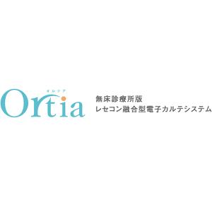 Ortia オルテア