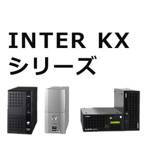 Inter KXシリーズ(EPSON )